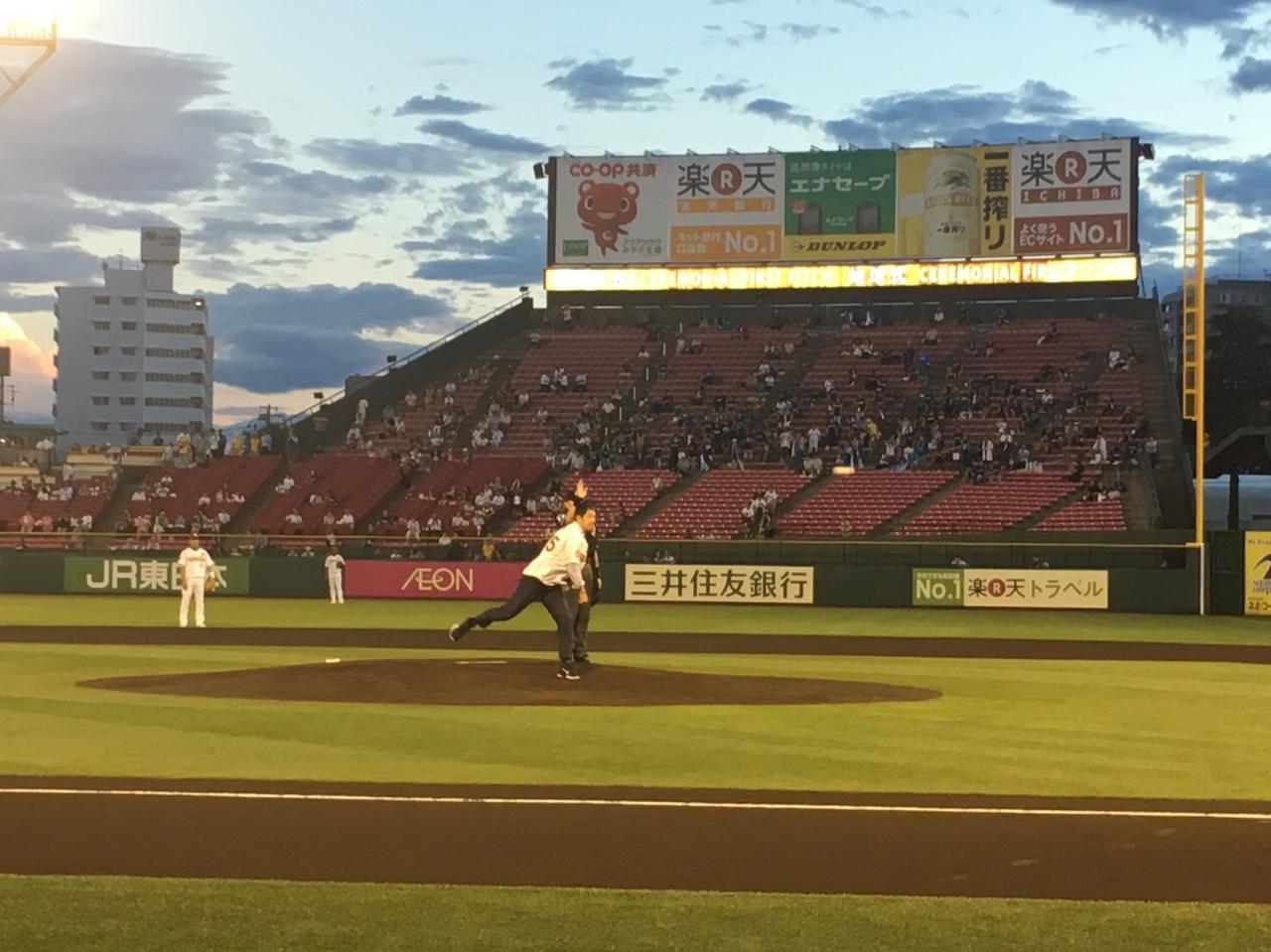 画像1: 「RIZIN 高田延彦 出てこいや ナイター」髙田延彦統括本部長が始球式でストライク投球!