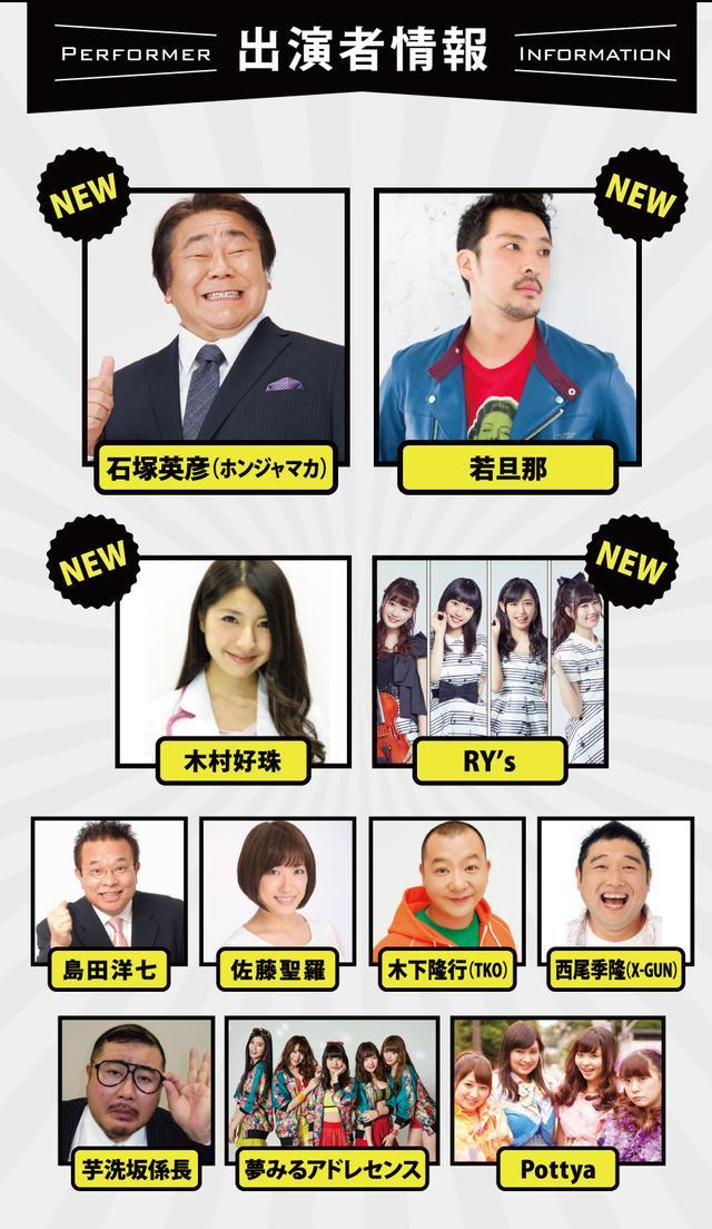 画像3: 髙阪剛(100kg)、川尻達也(73kg)がファッションショーのモデルに!!