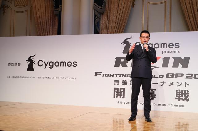 画像: カンカチャレンジ!格闘技EXPOで桜庭和志選手から技が受けられる!