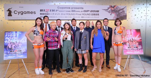 画像1: 『格闘技EXPO 2016』を開催!