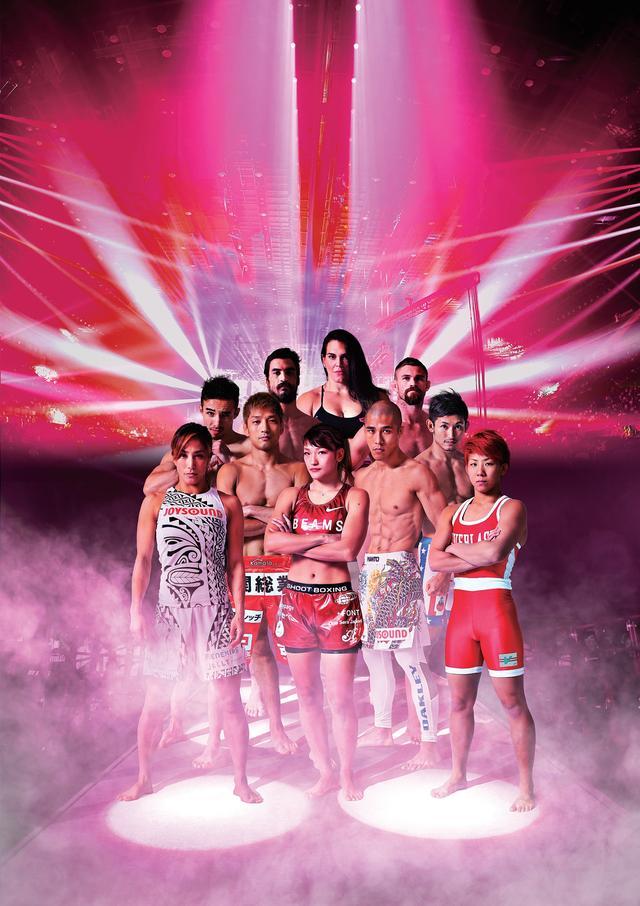 画像: 10.30よりチケット一般発売開始! Cygames presents RIZIN FIGHTING WORLD GRAND-PRIX 2016 無差別級トーナメント 2nd ROUND/ Final ROUND