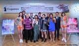 画像1: 10.27『Cygames presents RIZIN FIGHTING WORLD GRAND-PRIX 2016 無差別級トーナメント 2nd ROUND/FinalROUND』記者会見