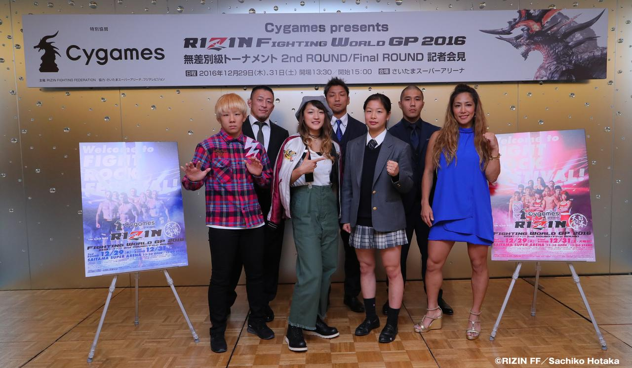 画像: 格闘技情報番組『FUJIYAMA FIGHT CLUB SP』 ジョシカク特集&年末RIZIN最新情報‼︎