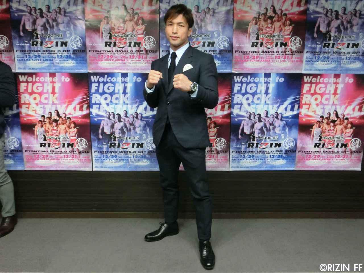 画像2: 追加カード決定! 北岡 悟、RIZIN初参戦!!
