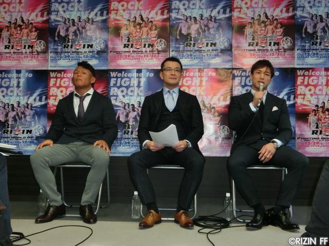画像1: 追加カード決定! 北岡 悟、RIZIN初参戦!!