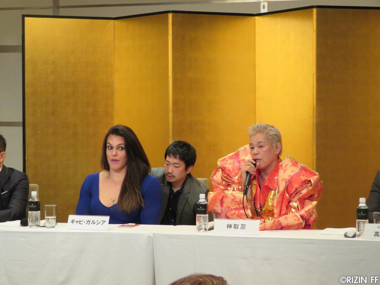画像1: 緊急!! ギャビ・ガルシア選手と『第1回 RIZIN女子会』を開催!
