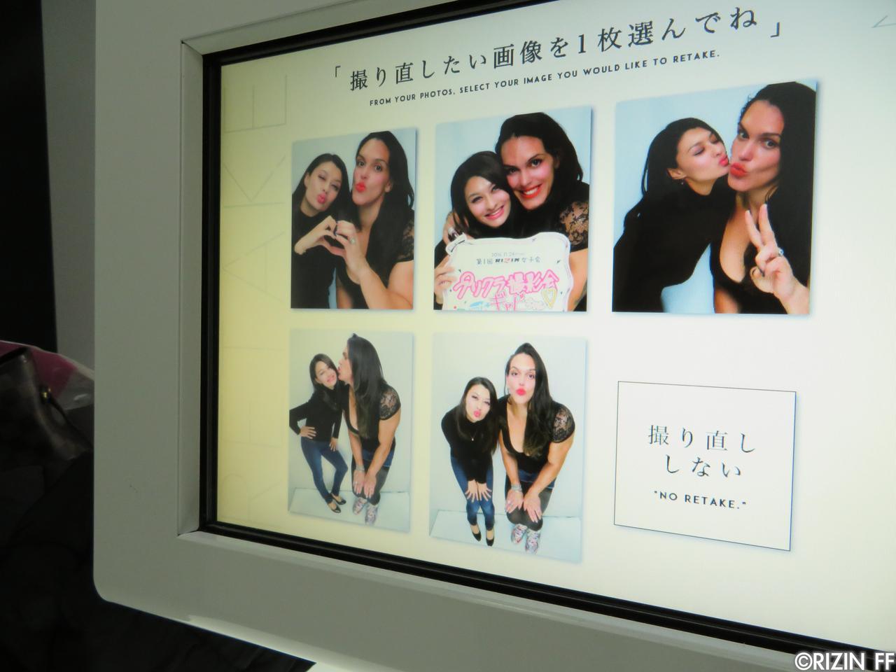 画像4: 第1回 RIZIN女子会 ギャビ選手の神対応にファン感激!!