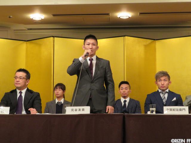 画像6: 浅倉カンナをはじめ、若きRIZINファイターが集結! 追加カードの発表!!