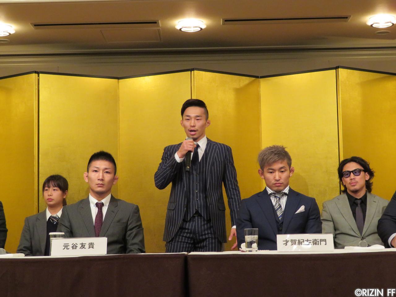画像2: 浅倉カンナをはじめ、若きRIZINファイターが集結! 追加カードの発表!!