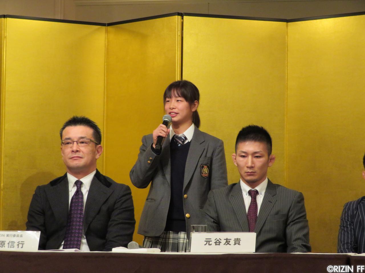 画像4: 浅倉カンナをはじめ、若きRIZINファイターが集結! 追加カードの発表!!