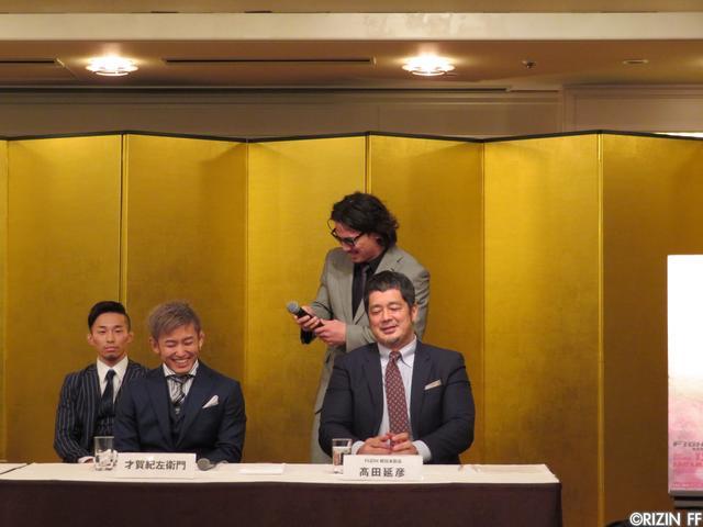 画像3: 浅倉カンナをはじめ、若きRIZINファイターが集結! 追加カードの発表!!