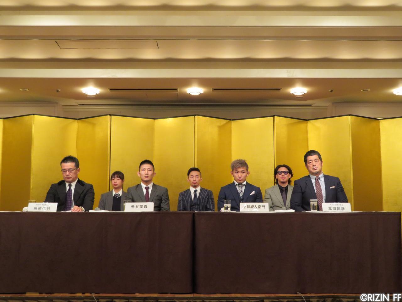 画像1: 浅倉カンナをはじめ、若きRIZINファイターが集結! 追加カードの発表!!