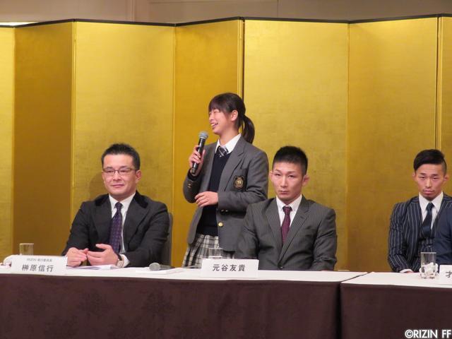 画像5: 浅倉カンナをはじめ、若きRIZINファイターが集結! 追加カードの発表!!