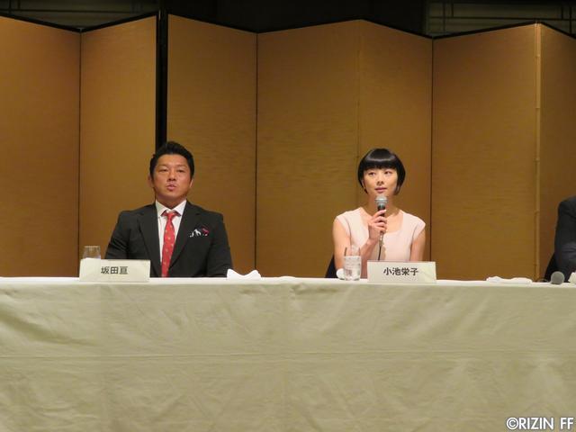 画像: <フジテレビ FUJIYAMA FIGHT CLUB> http://www.fujitv.co.jp/fujiyamafightclub/index.html