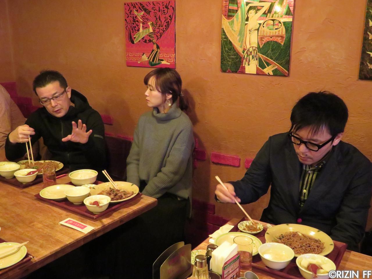 画像1: 第1回 RIZINランチミーティング 榊原信行 VS. 強者ノ巣会員!?