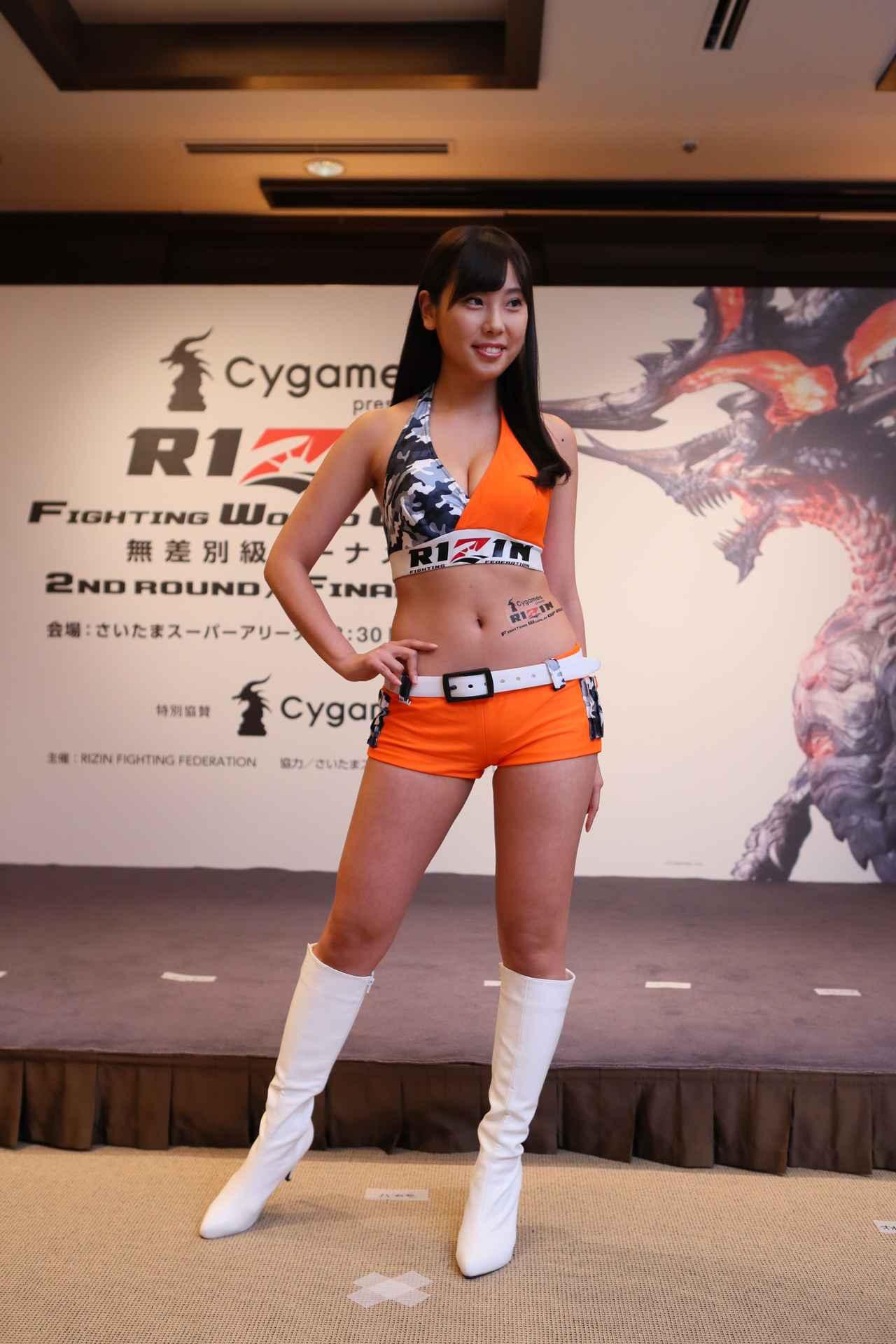画像2: RIZINガール 7人の新メンバー! 無差別級トーナメントのトロフィー&ベルトお披露目!!