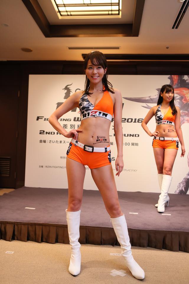 画像3: RIZINガール 7人の新メンバー! 無差別級トーナメントのトロフィー&ベルトお披露目!!