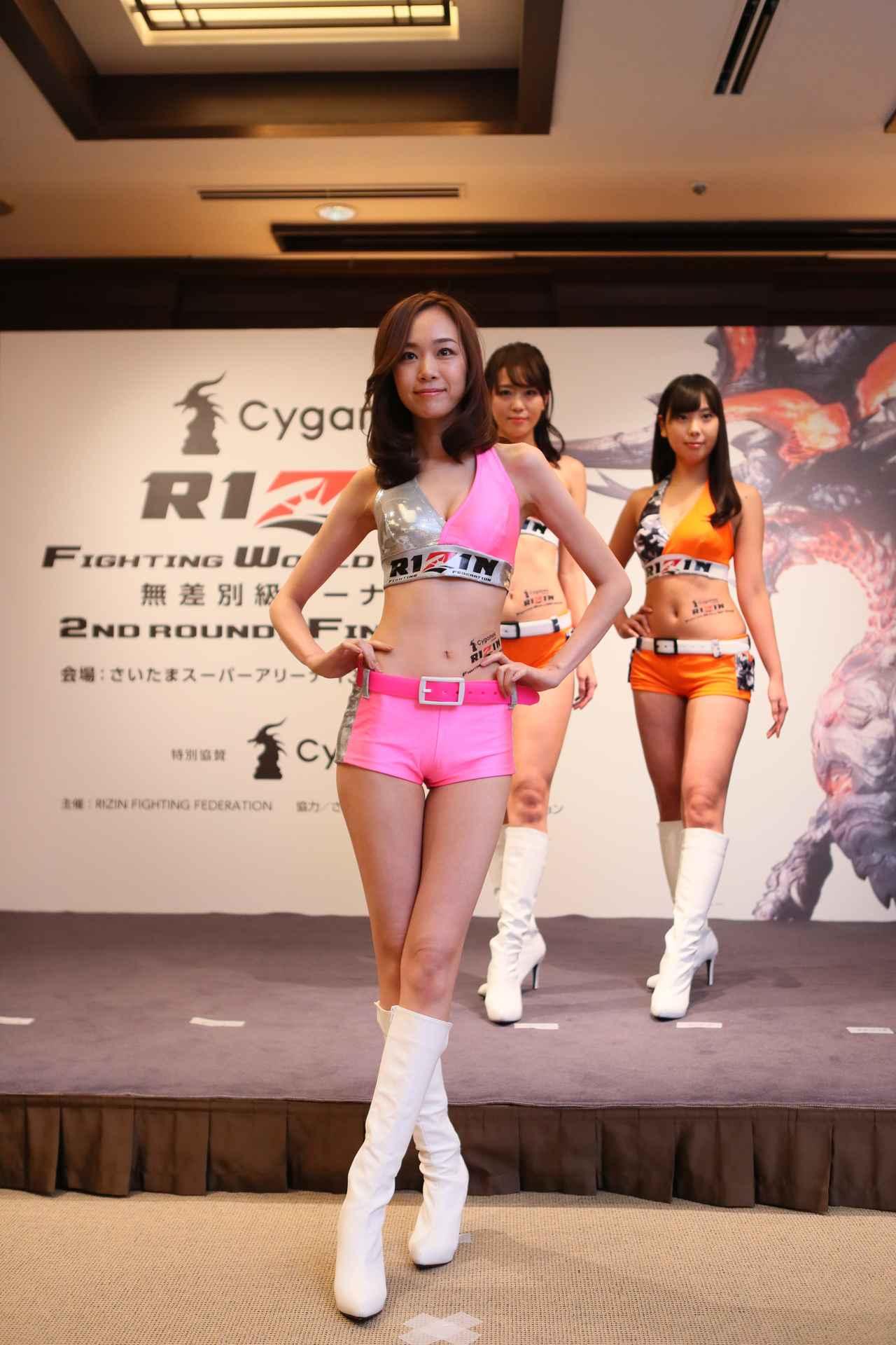 画像4: RIZINガール 7人の新メンバー! 無差別級トーナメントのトロフィー&ベルトお披露目!!