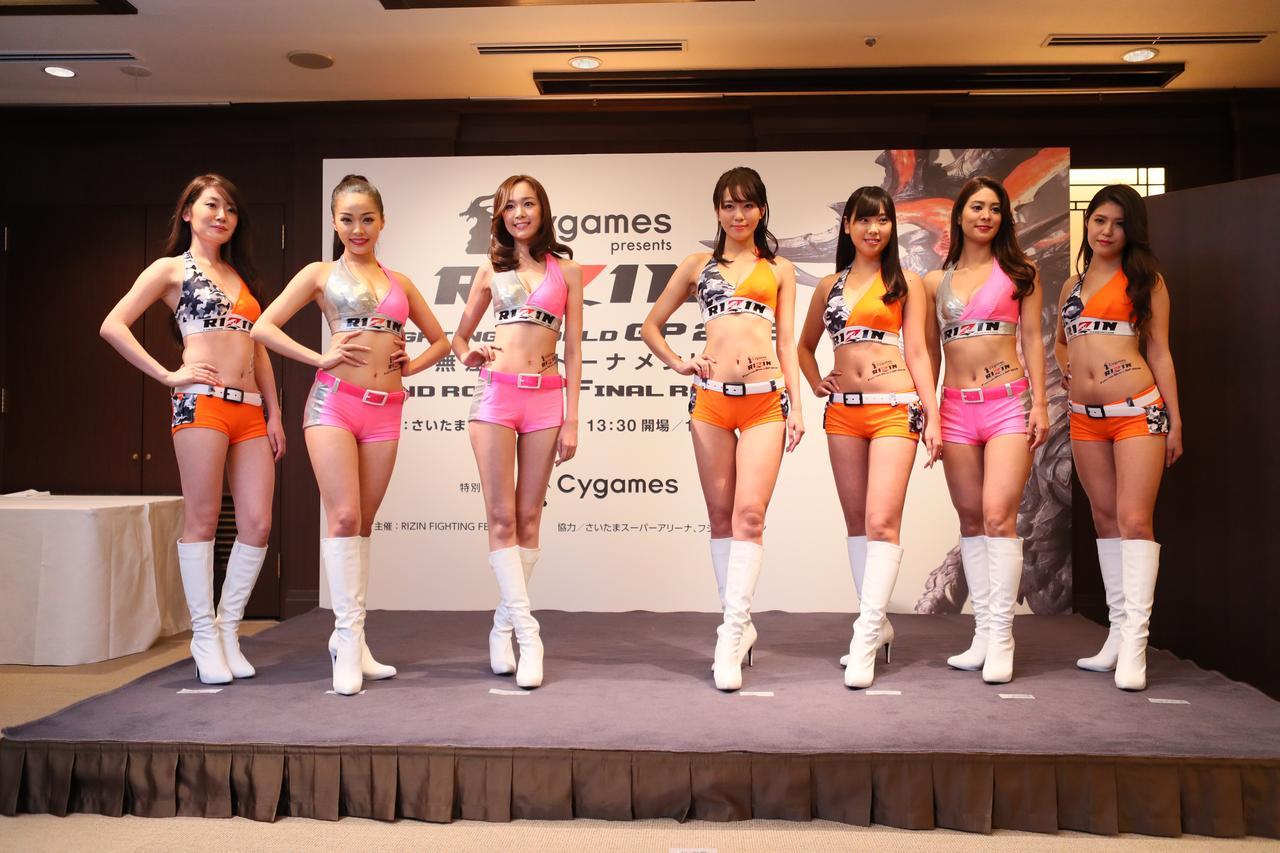 画像1: RIZINガール 7人の新メンバー! 無差別級トーナメントのトロフィー&ベルトお披露目!!