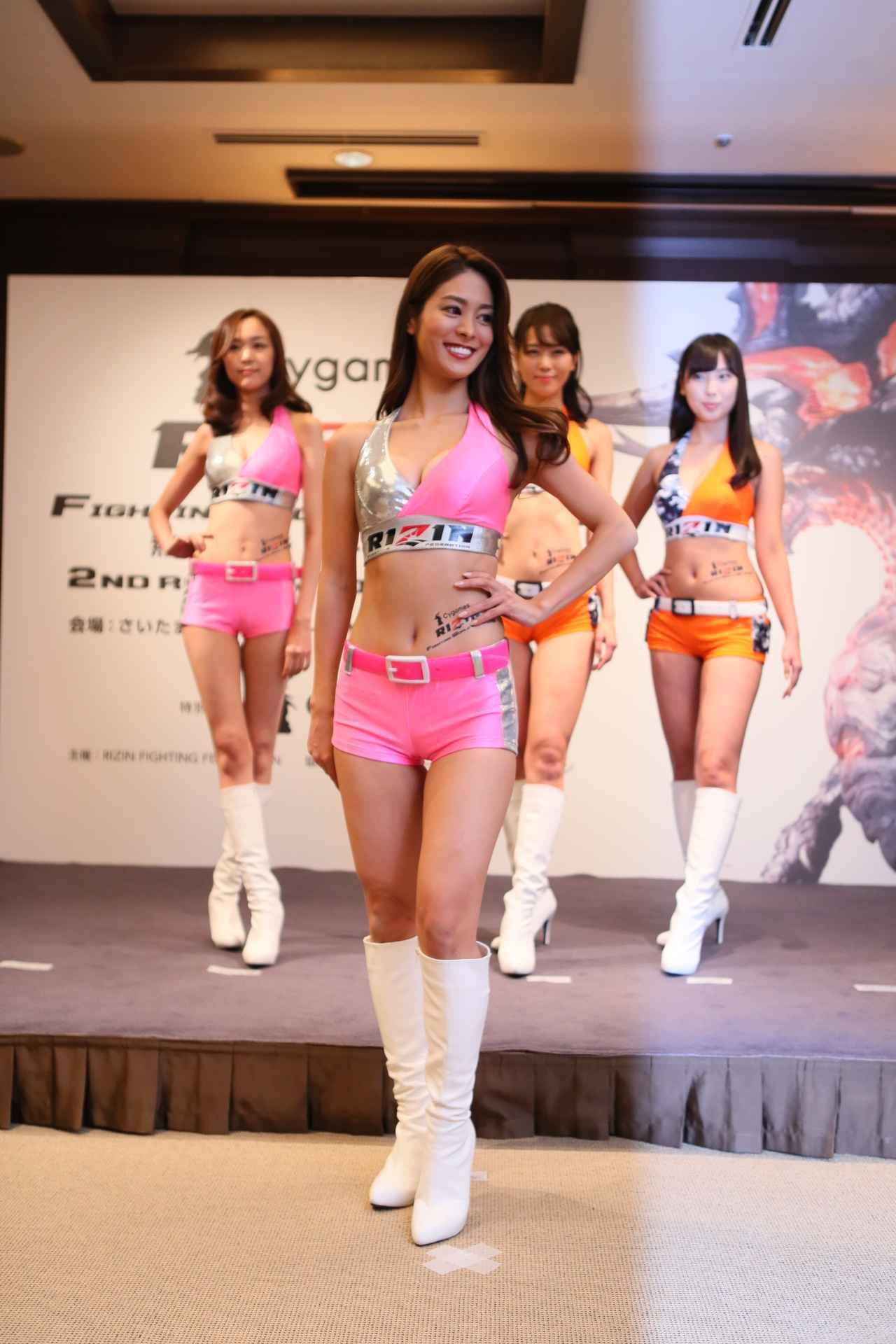 画像5: RIZINガール 7人の新メンバー! 無差別級トーナメントのトロフィー&ベルトお披露目!!