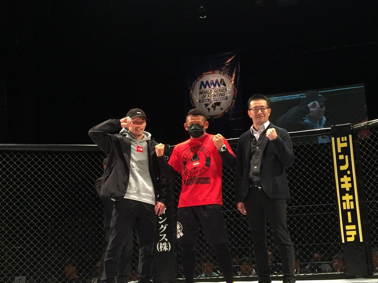 画像3: 北岡、和田がホームのDEEPで強く勝利宣言!