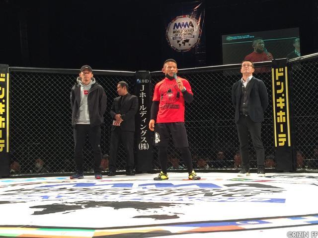 画像1: 北岡、和田がホームのDEEPで強く勝利宣言!
