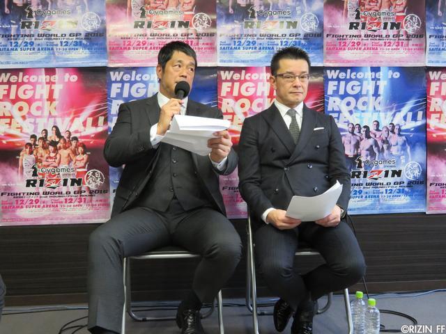 画像2: 2015年GP覇者 キング・モー、PRIDEファイター ヒース・ヒーリングが無差別級トーナメント電撃参戦!