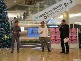 画像2: 越谷イオンレイクタウンにRIZIN全員集合! 実行委員長、統括本部長、選手、ファン総動員!!