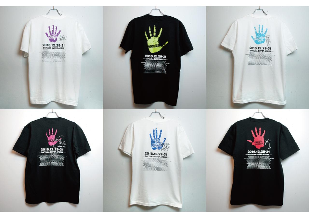 画像: Newアイテム!『ガチ手形Tシャツ』先行販売開始!!