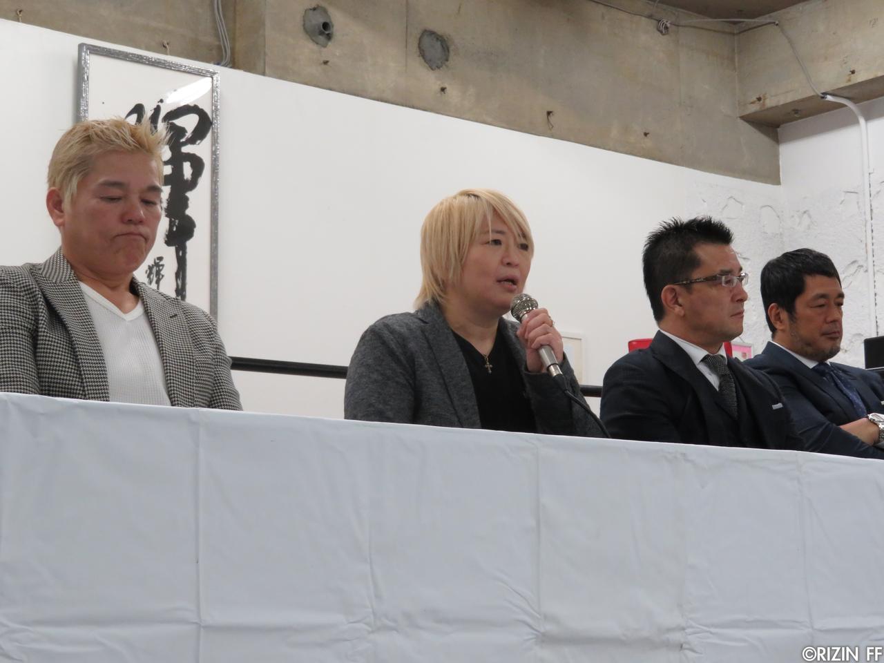 画像4: 神取忍、無念の欠場! スパーリングパートナーの堀田祐美子が出場決定!!