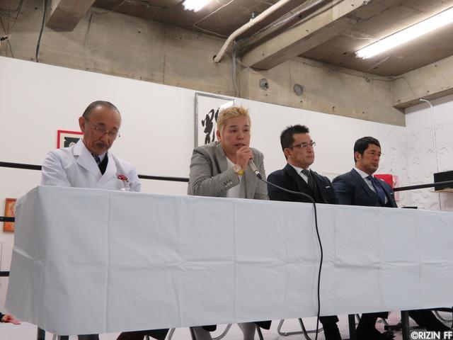 画像2: 神取忍、無念の欠場! スパーリングパートナーの堀田祐美子が出場決定!!