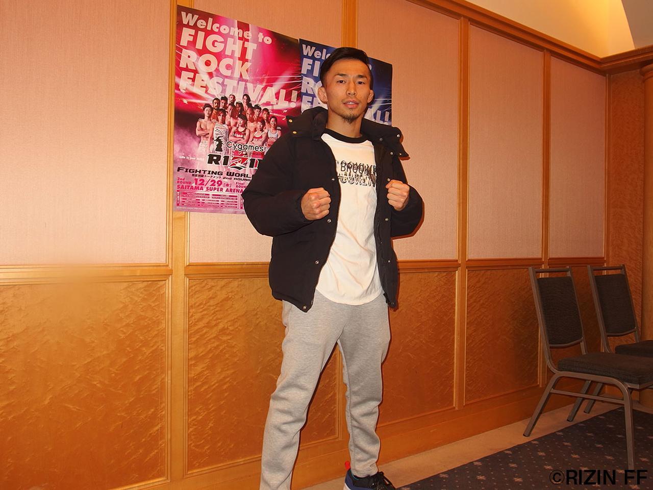 画像: 「那須川天心選手に関しては打撃が強い選手だと思うんですけど、総合をやるならすぐ相手をしてもいいなと思っています」