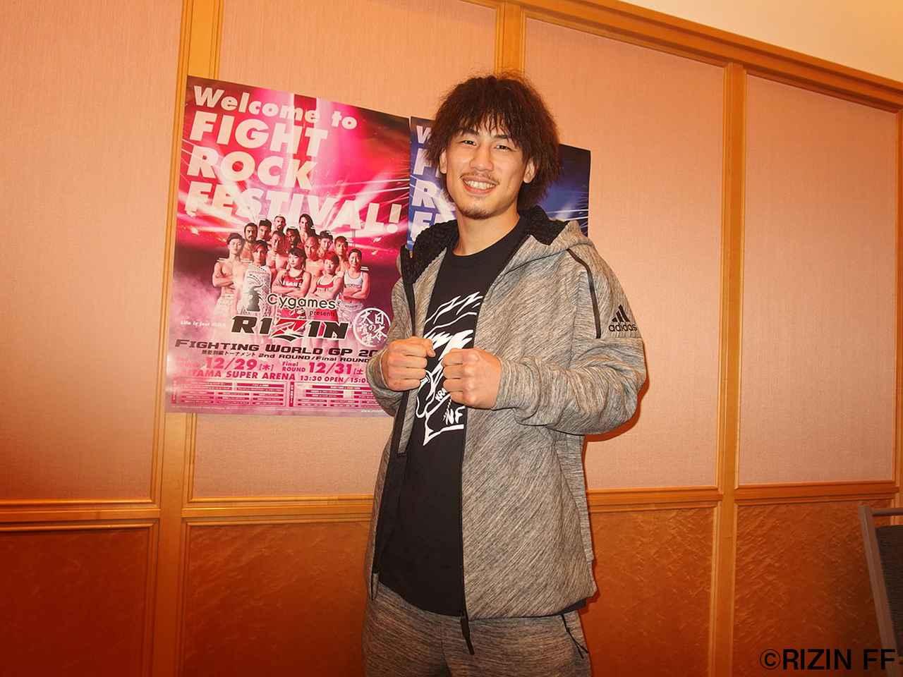 画像: 「リアルな日本の総合格闘技を見せられると思うんで、本当の格闘技の試合を見せつつ、楽しく、祭りらしくっていう試合をしたいですね」