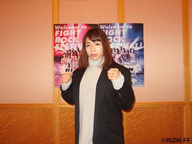 画像: 「女子格闘技や総合格闘技が盛り上がるために協力できることがあれば、出来る限りしたいという気持ちで今回の参戦も決めました」