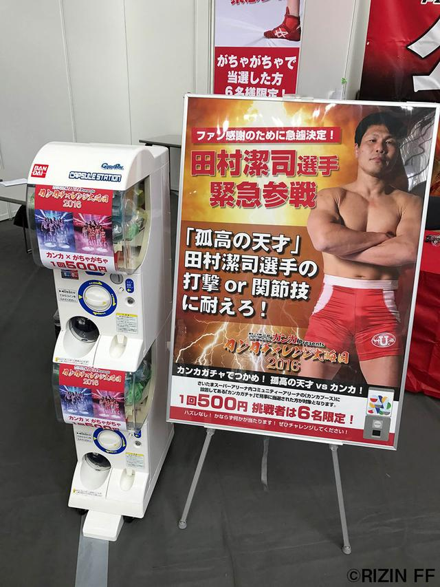 画像8: 今年も大盛況!『格闘技EXPO』