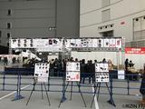 画像5: 今年も大盛況!『格闘技EXPO』