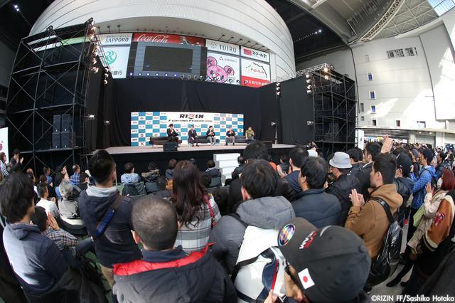 画像: 12月30日(金)15時00分より、31日出場選手の公開計量を無料観覧&LIVE配信!!