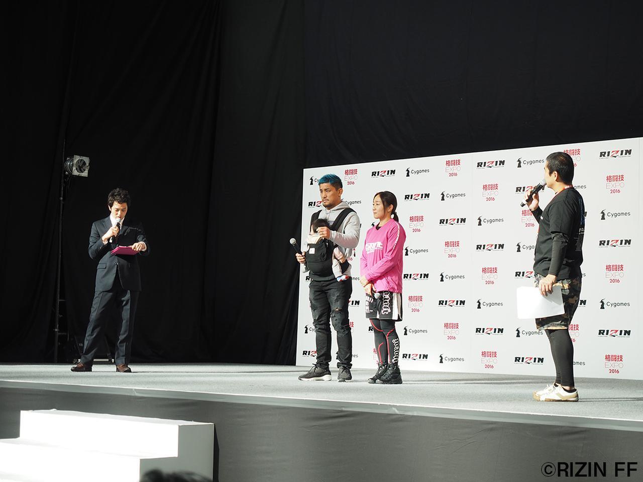 画像5: 今年も大盛況! 『格闘技EXPO』2日目!