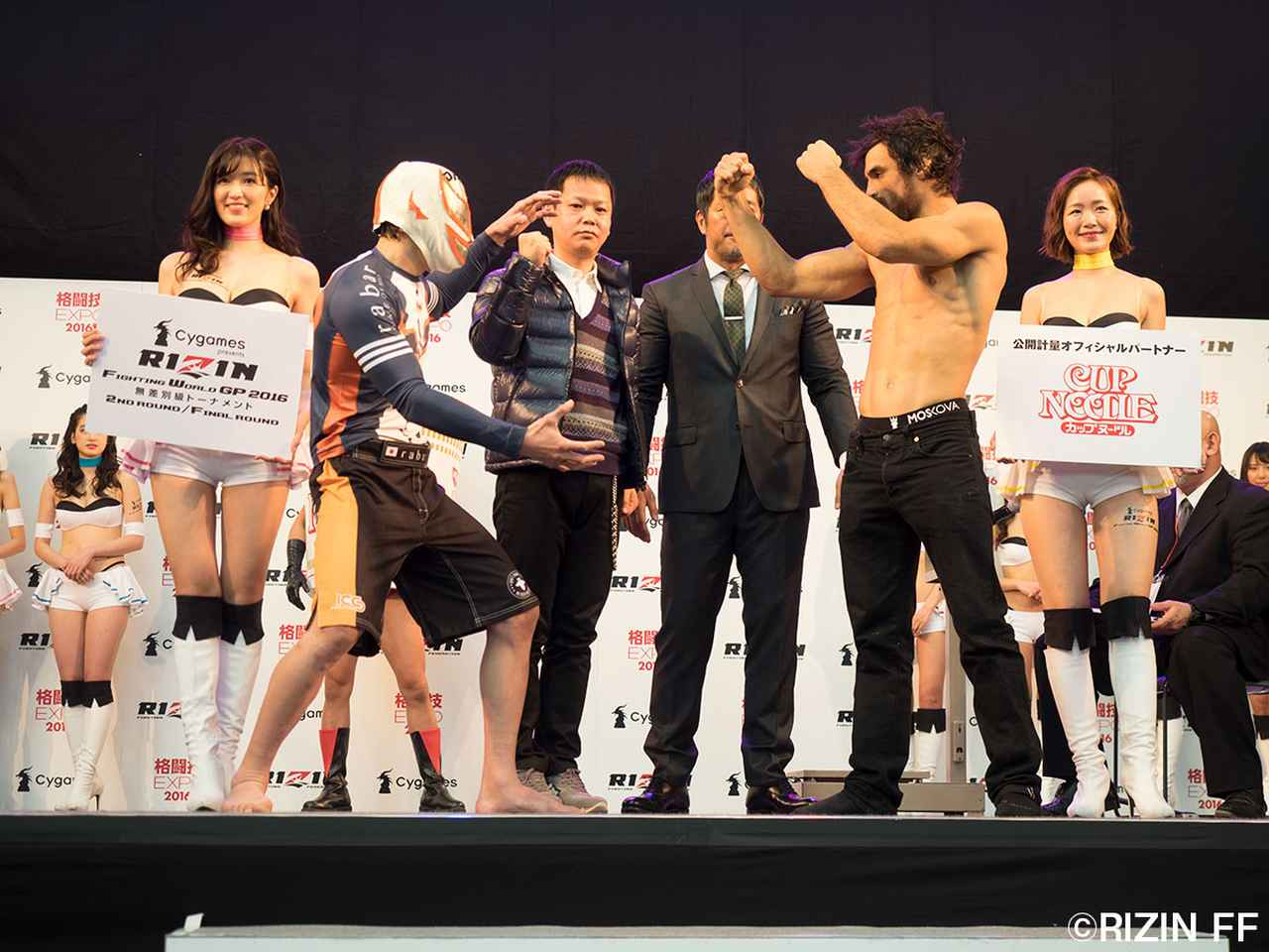 画像1: 【12・31『Cygames presents RIZIN FIGHTING WORLD GRAND-PRIX 2016 無差別級トーナメント FinalROUND』公式計量結果】