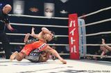 画像4: 第1試合 那須川天心 vs. カウイカ・オリージョ(試合結果詳細)Cygames presents RIZIN FIGHTING WORLD GP 2016 無差別級トーナメント Final ROUND