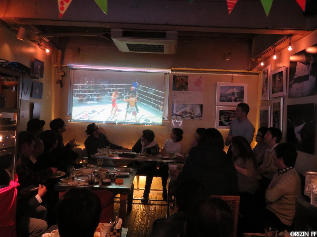 画像2: [イベント]RIZIN 新春スペシャル年始会 開催レポート
