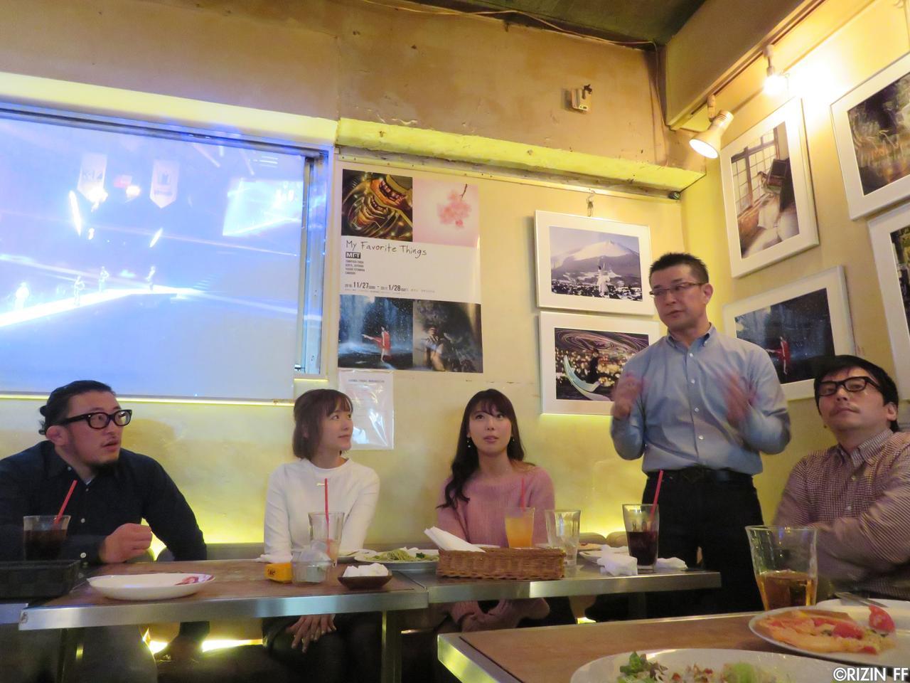 画像1: [イベント]RIZIN 新春スペシャル年始会 開催レポート