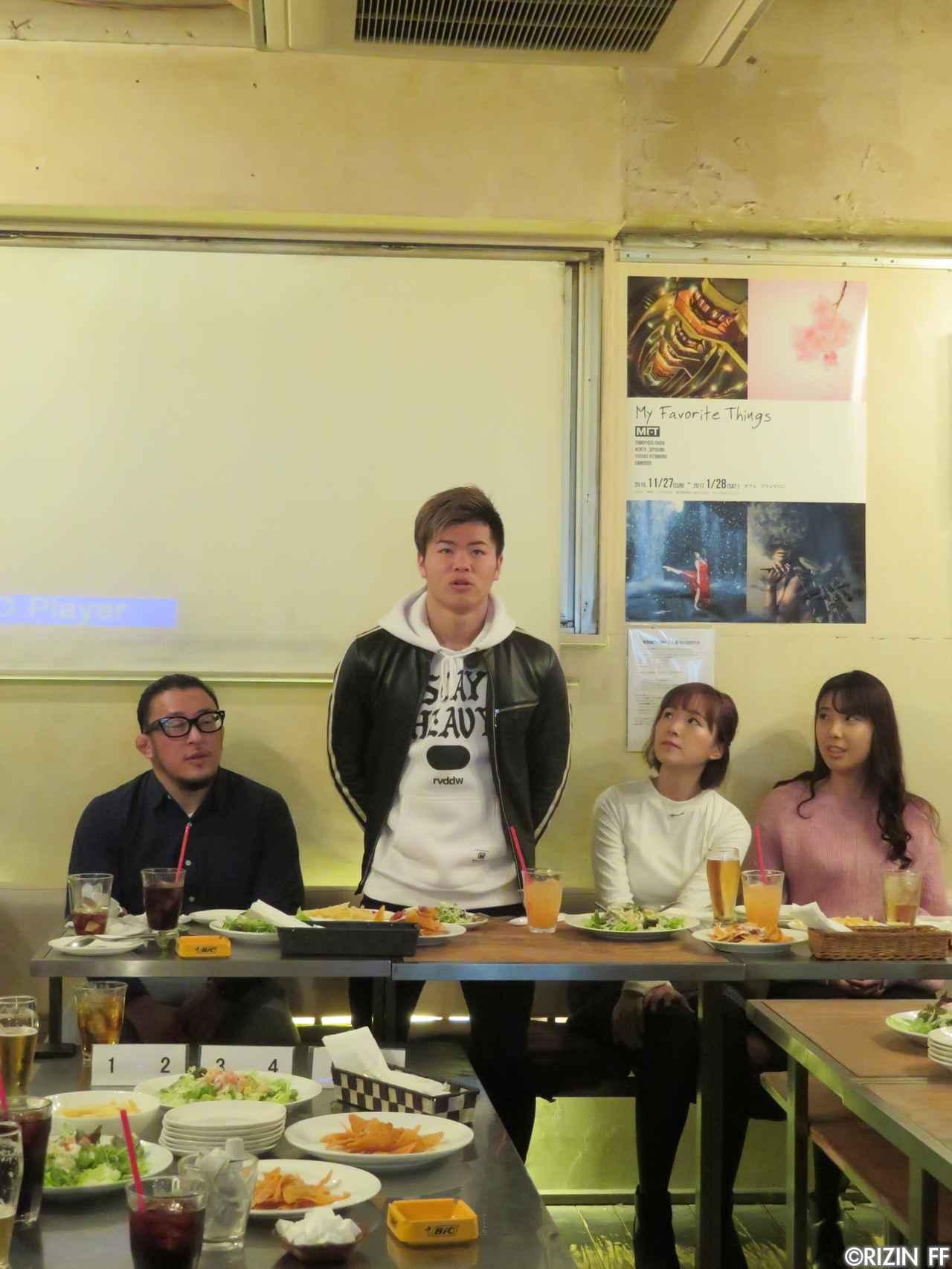 画像3: [イベント]RIZIN 新春スペシャル年始会 開催レポート