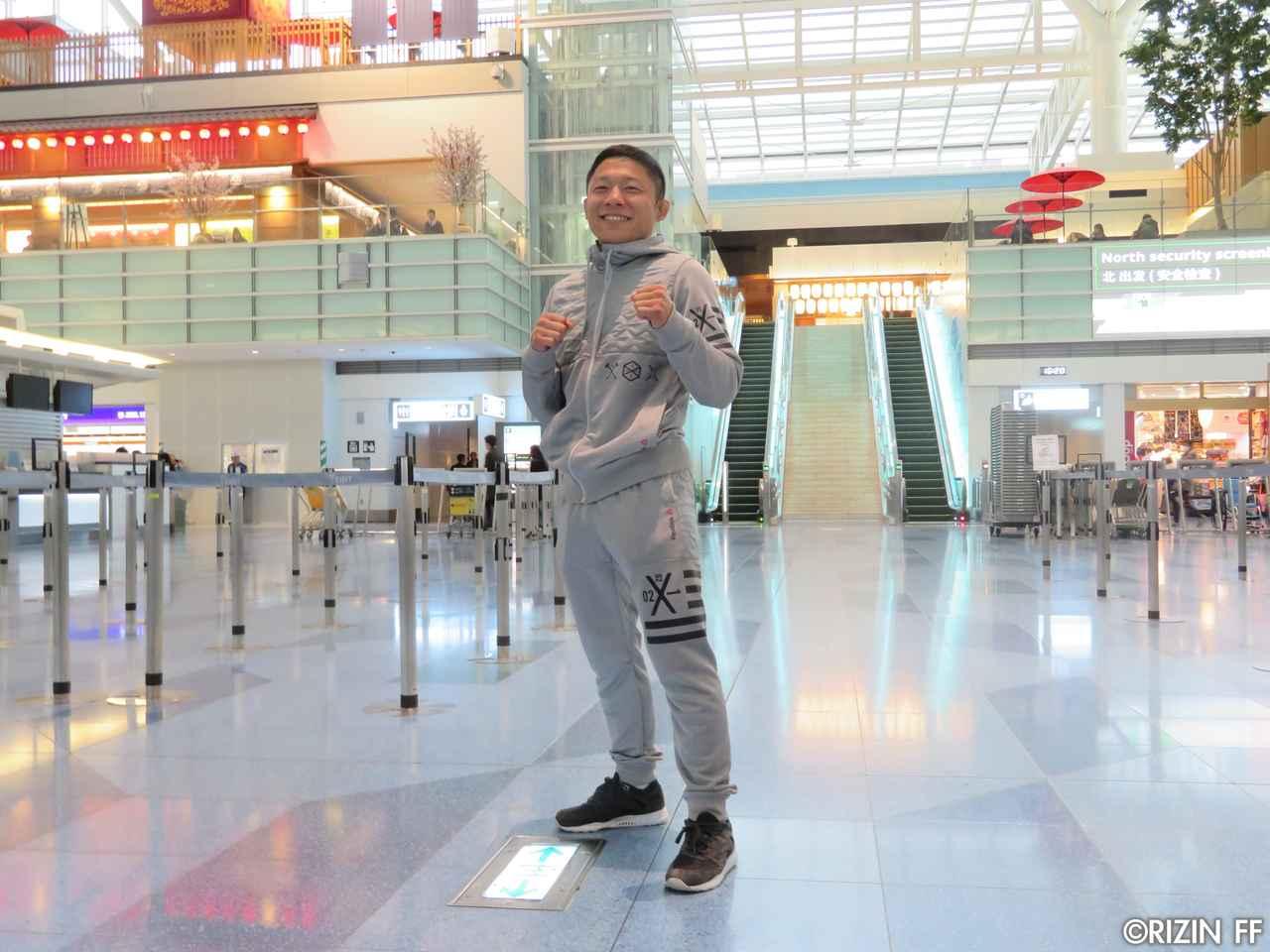 画像5: 4.16『RIZIN 2017 in YOKOHAMA』 緊急帰国記者会見 堀口恭司の対戦相手は元谷友貴に!