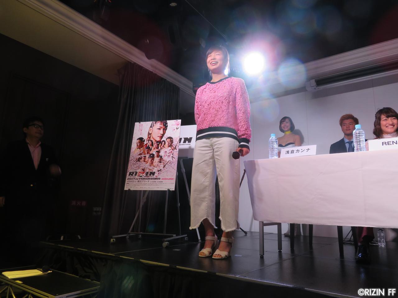 画像12: 女子の試合はRIZIN史上最大の4試合!! 4.16『RIZIN 2017 in YOKOHAMA -SAKURA- 』追加カード決定!