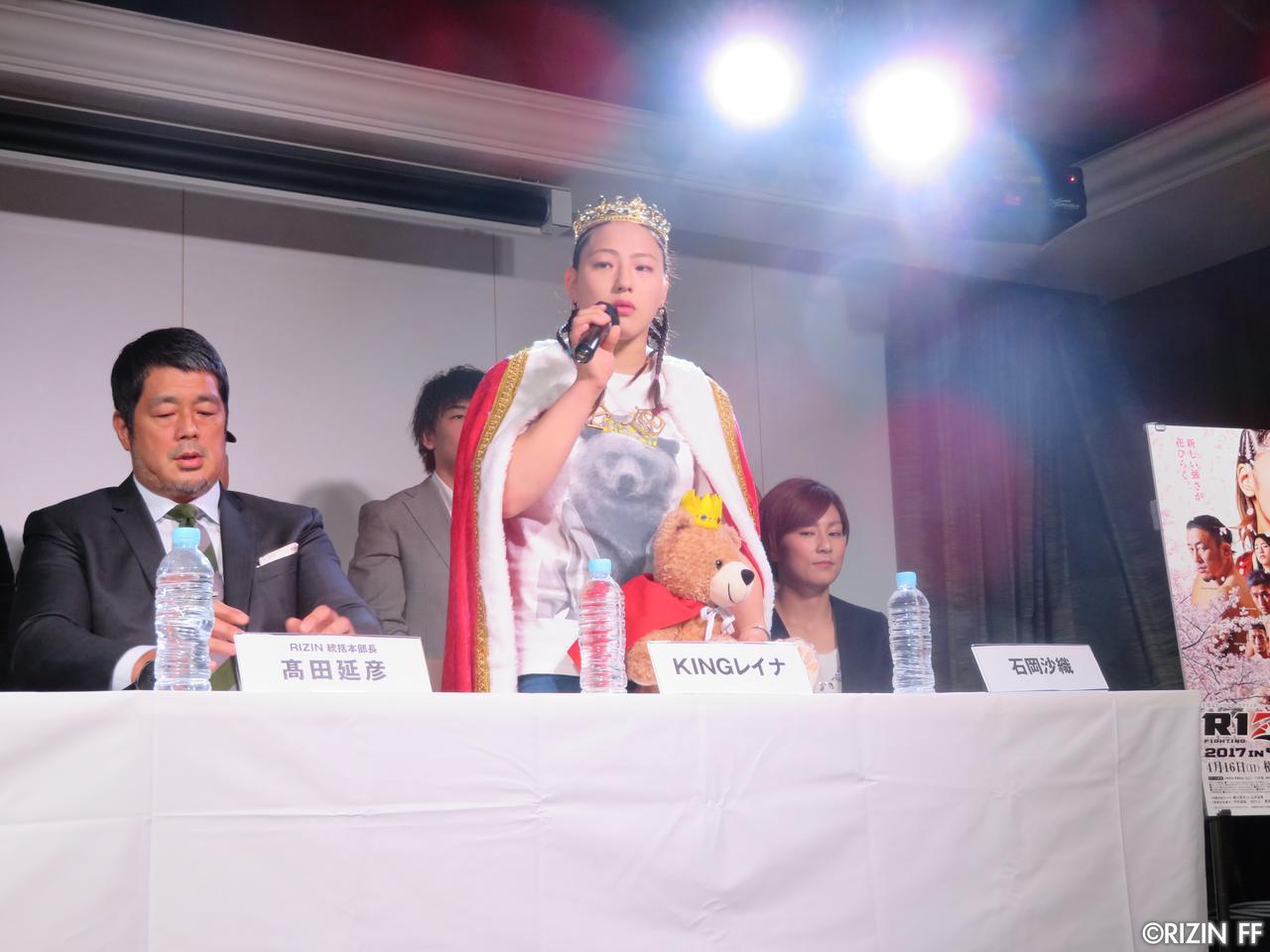 画像9: 女子の試合はRIZIN史上最大の4試合!! 4.16『RIZIN 2017 in YOKOHAMA -SAKURA- 』追加カード決定!