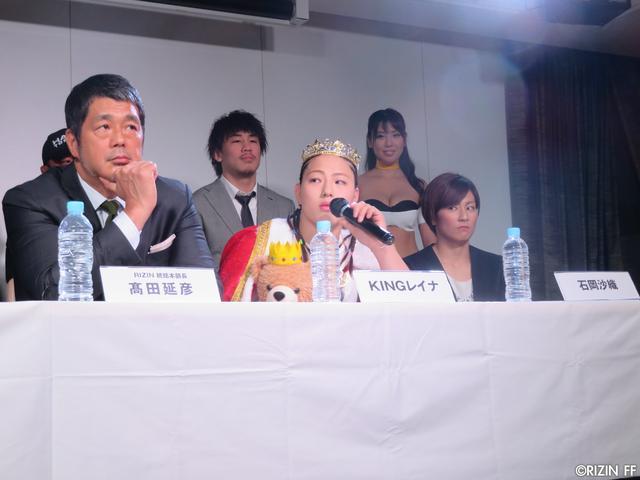 画像10: 女子の試合はRIZIN史上最大の4試合!! 4.16『RIZIN 2017 in YOKOHAMA -SAKURA- 』追加カード決定!