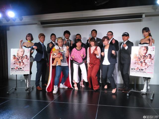 画像18: 女子の試合はRIZIN史上最大の4試合!! 4.16『RIZIN 2017 in YOKOHAMA -SAKURA- 』追加カード決定!
