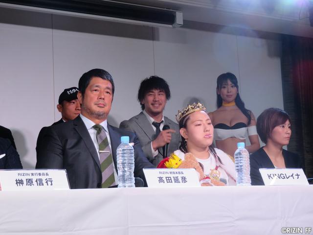 画像4: 女子の試合はRIZIN史上最大の4試合!! 4.16『RIZIN 2017 in YOKOHAMA -SAKURA- 』追加カード決定!