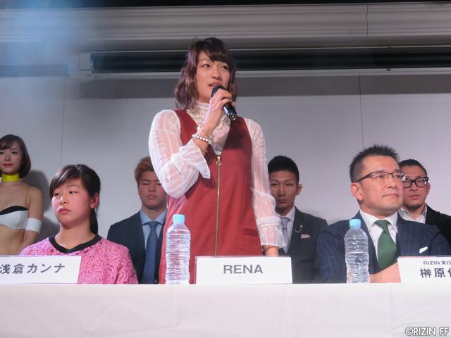 画像13: 女子の試合はRIZIN史上最大の4試合!! 4.16『RIZIN 2017 in YOKOHAMA -SAKURA- 』追加カード決定!